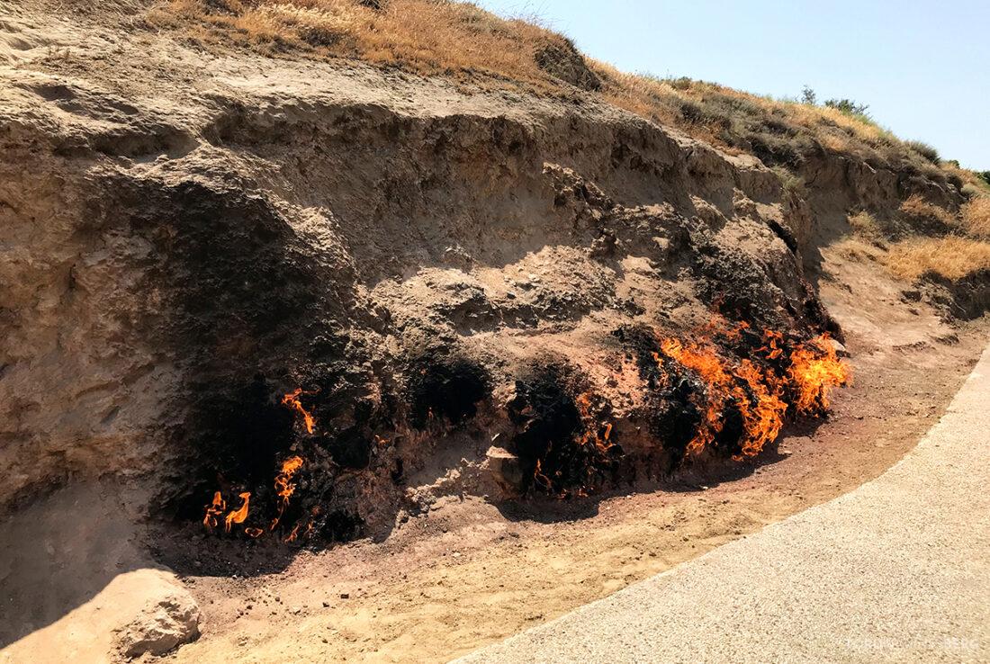 Gobustan Asteshgah Yanardag Tour Baku flamme