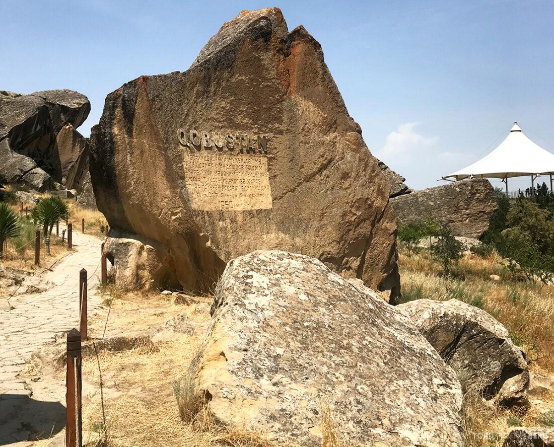 Gobustan Asteshgah Yanardag Tour Baku velkommen