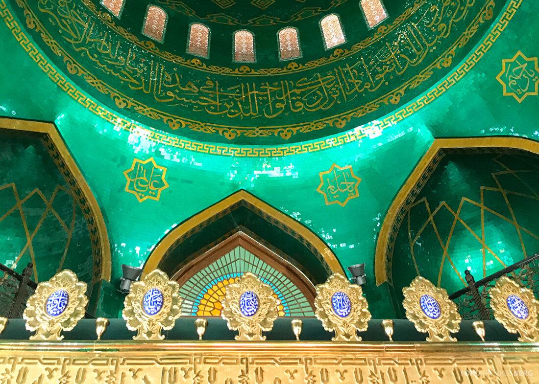 Gobustan Asteshgah Yanardag Tour Baku Bibi-Heybat moske