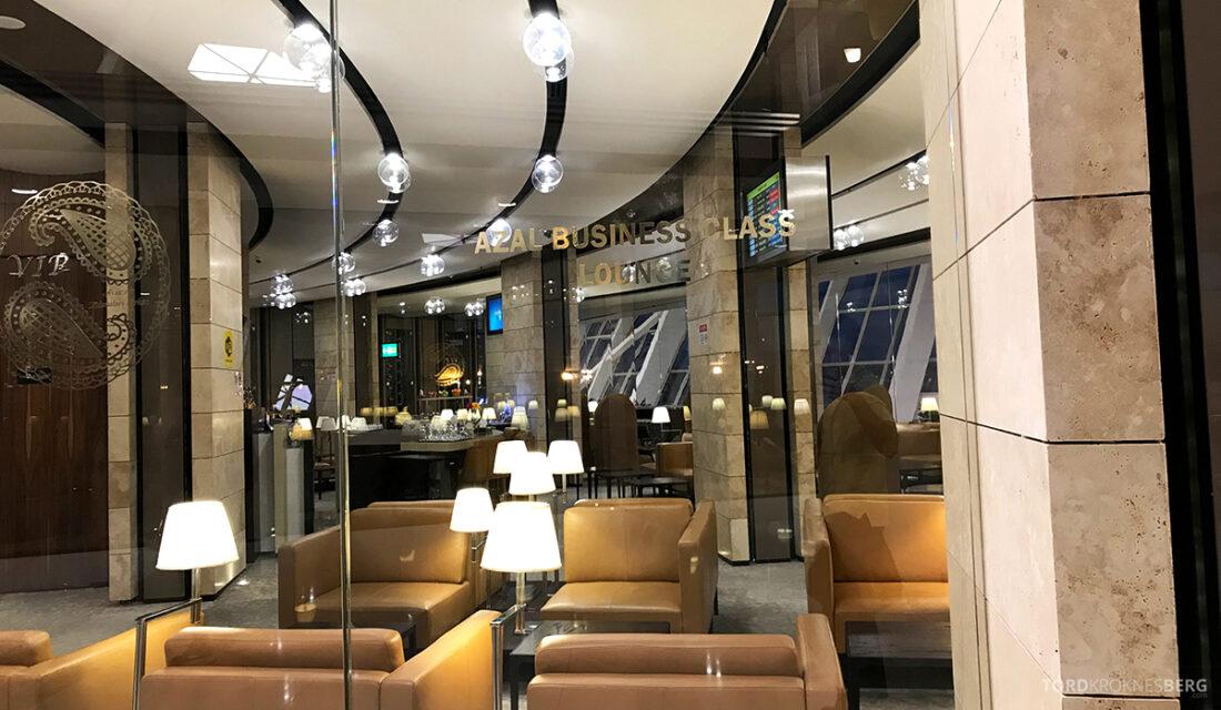 Business Class Lounge Baku Azal