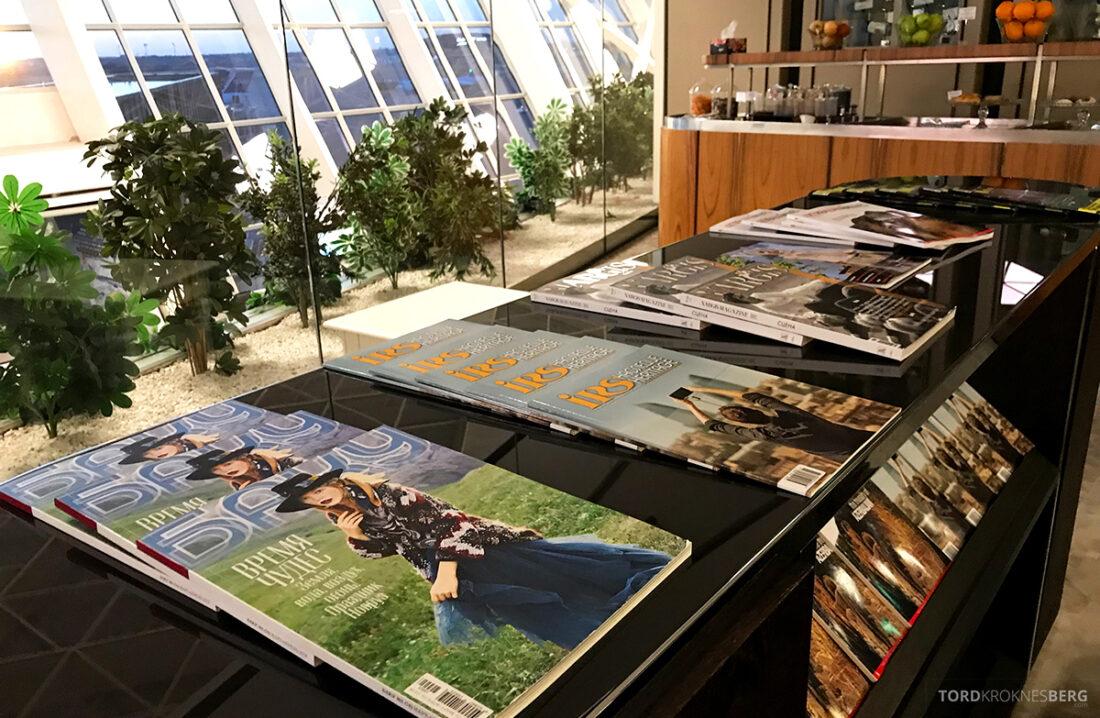 Business Class Lounge Baku magasiner