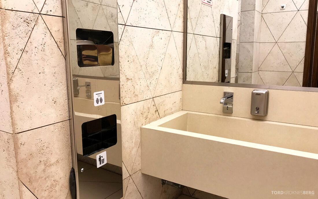 Business Class Lounge Baku toalett