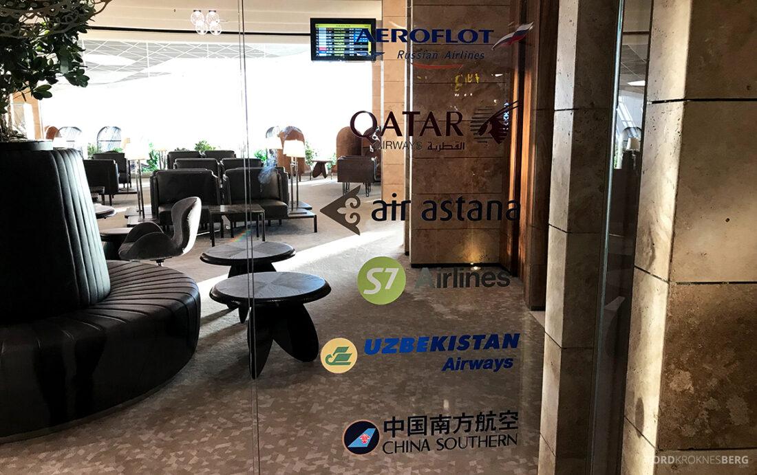 Business Class Lounge Baku Absheron Lounge