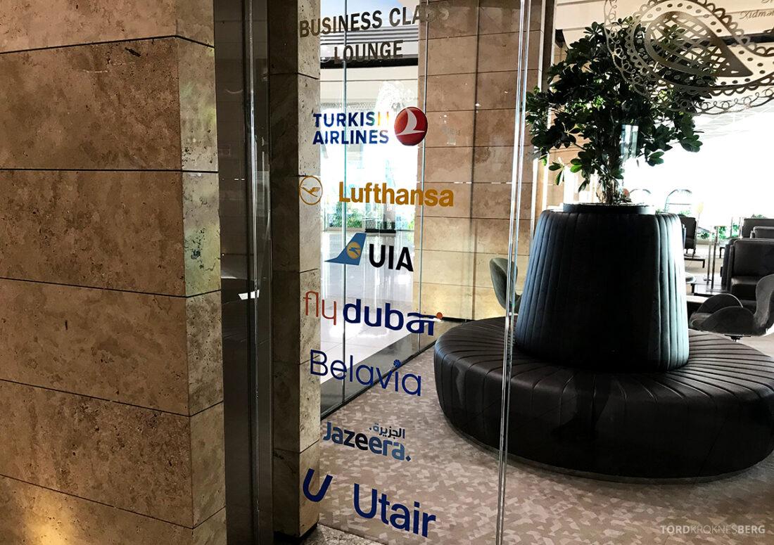 Business Class Lounge Baku oversikt adgang