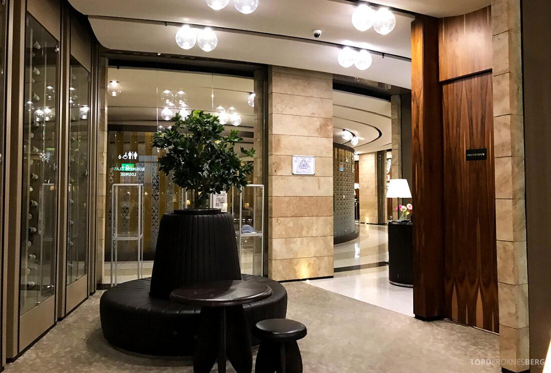 Business Class Lounge Baku venteområde