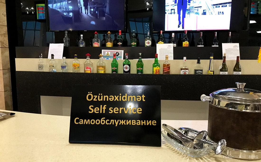 Business Class Lounge Baku selvbetjening